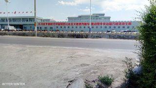 Les camps de Ouïghours, « écoles » ou prisons? Reportage exclusif de Bitter Winter