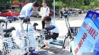 Droits de l'homme en Chine,installent dispositifs de surveillance dans bicyclettes,Liberté civile,Parti communiste chinois