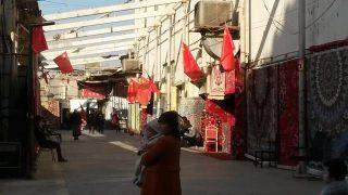 Musulmans Ouïghours,xinjiang,actualité chine,Parti communiste chinois,Droits de l'homme