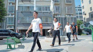 Surveillance,Religion Chine,Liberté Religieuse,Droit de l'homme