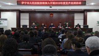 Mesures de stabilisation du PCC,Islam en Chine,Surveillance,Programme de « séjour à domicile »
