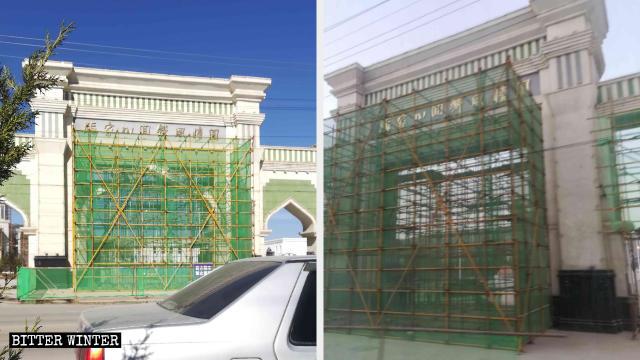Islam en Chine,mosquée en chine,symbole islam,chine musulman,islam interdit en chine