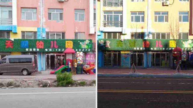 Le mot tianci a été enlevé de l'enseigne de la maternelle de Tianci.