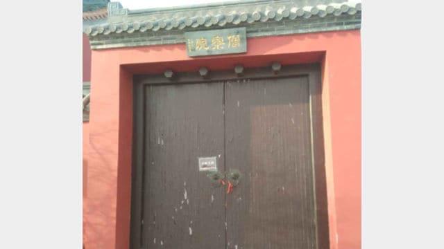 L'avis « Temple fermé » a été affiché à l'entrée du temple de Sengcha dans la zone panoramique de l'île de Bodhi.