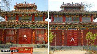 Des temples scellés en série dans le Henan