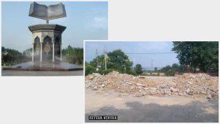 Une sculpture de 10 mètres de haut représentant le Coran a été détruite en avril dernier à Minzu.