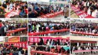 Le polissage des athées chinois commence à la maternelle