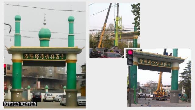 Les symboles en croissant de lune et en étoile ont été retirés de l'entrée de la mosquée de Tawan.