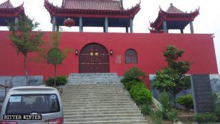 Répulser les moines taoïstes, interdire les foires du temple : Shandong sous la répression complète