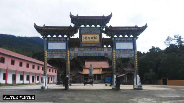 Le temple de Baoguo a été fondé à Fujian en 921.