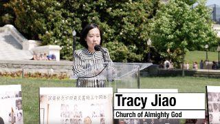 « Le PCC n'a jamais foulé aux pieds à ce point les droits humains »