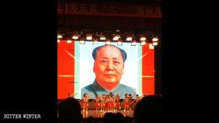 Éducation « rouge » de la nouvelle génération de communistes loyaux