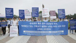Des membres de l'EDTP dénoncent, en silence, la persécution du PCC.