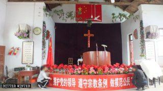 « Sinisation » : églises transformées en pure base éducative du Parti