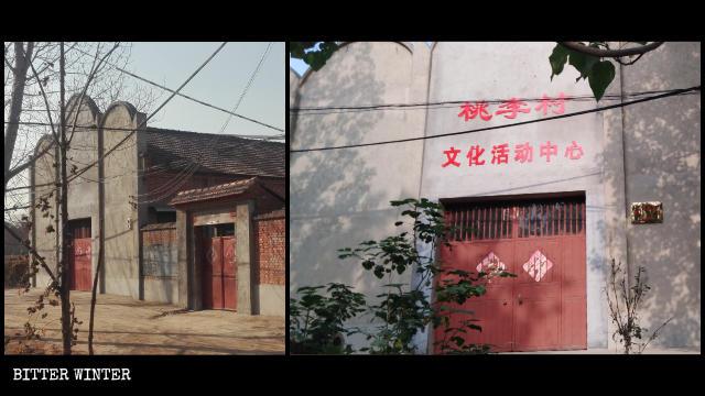 L'église de la True Jesus Church du village de Taoli a été reconvertie en centre d'activités culturelles.