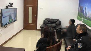 Mère ouïghoure détenue à ses enfants : louez le Parti communiste