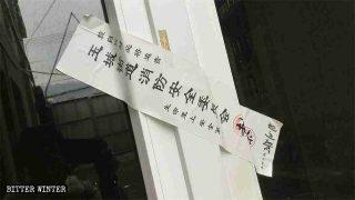 Taizhou, Zhejiang : les croyants prêts à risquer la prison pour leur foi