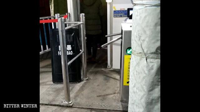 Le portail de contrôle de sécurité installé à l'entrée d'un marché de gros à Urumqi.