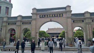 Xining : l'idéologie du Parti remplace le Coran dans la Mosquée Dongguan