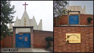 Au moins 50 lieux de culte réprimés suite à la visite d'un haut dirigeant du PCC