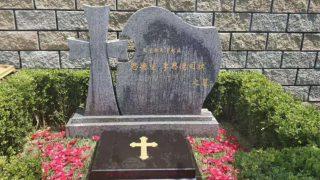 Tianjin : l'archevêque contraint d'adhérer à l'Église patriotique