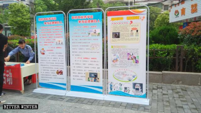 Des agents de la sécurité publique font la promotion de la campagne « Défendez la science, opposez-vous aux xie jiao » dans la rue.