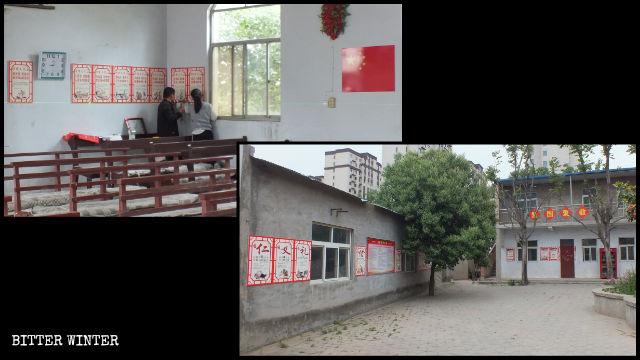 Des slogans faisant la promotion de la littérature traditionnelle et des politiques du PCC sont affichés partout dans l'église.