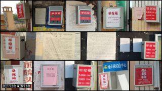 Shandong : les attaques contre l'Église de Dieu Tout-Puissant se multiplient