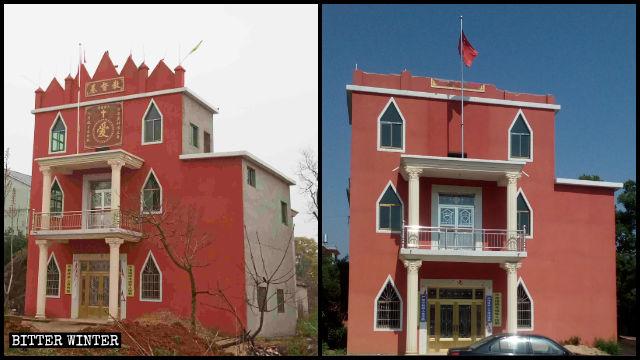 L'église des Trois-Autonomies de la ville de Gaojialing avant et après les changements de son apparence.