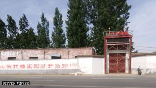 Henan : une Église des Trois-Autonomies saisie malgré la résistance des croyants
