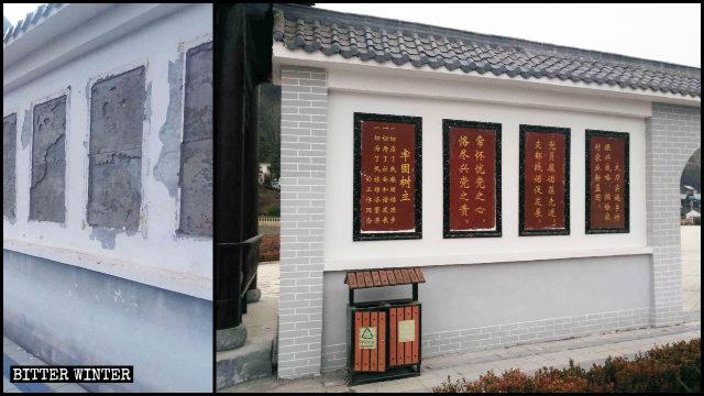 La propagande communiste a remplacé les préceptes de l'islam inscrits sur le mur d'enceinte du square musulman de Dongguan.
