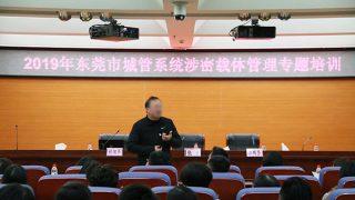 Le PCC lance des enquêtes nationales pour empêcher des fuites sur les persécutions religieuses