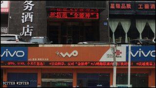 La propagande anti-EDTP s'intensifie dans le Henan