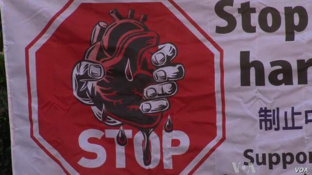 Un slogan appelle à cesser de prélever des organes