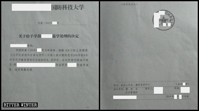 La décision de l'académie militaire d'exclure l'élève en raison de sa foi.