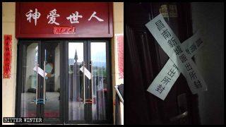 Le PCC réprime les églises réfractaires à son contrôle