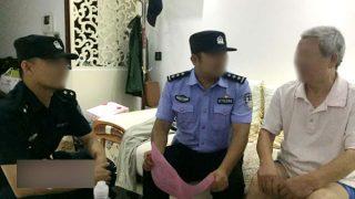 Le PCC attaque les réfugiés religieux chinois en Europe