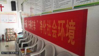 Le PCC renforce le contrôle des documents religieux imprimés
