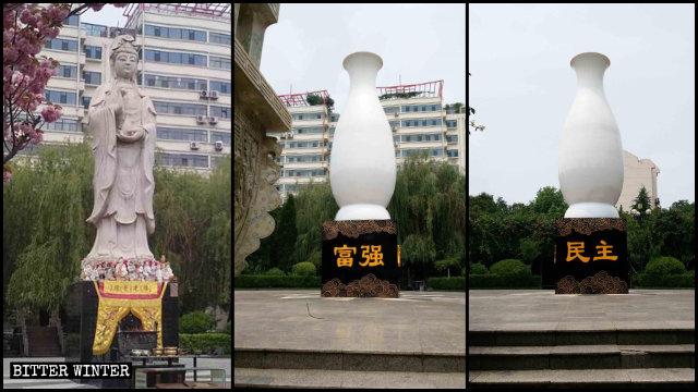 La statue de Guanyin avant et après qu'elle ait été « emballée » dans un grand vase en fibre de verre.