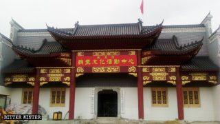 245 temples des ancêtres transformés en bases de propagande du Parti
